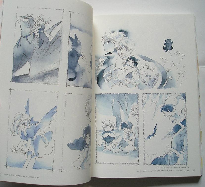 migi art work 12.JPG