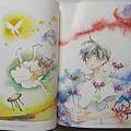 migi art work 10.JPG
