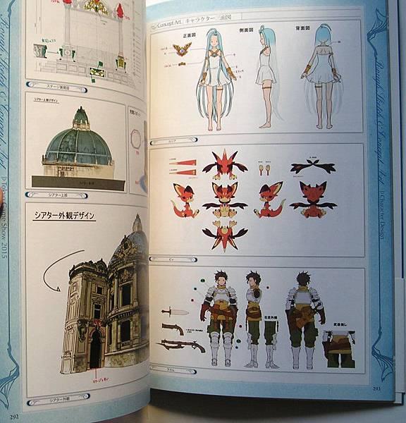 碧藍幻想 第二畫集 9.JPG