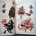 碧藍幻想 第二畫集 1.JPG