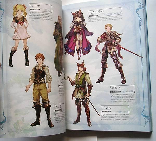 碧藍幻想 第二畫集 3.JPG