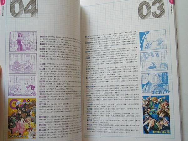 GA藝術科11.JPG