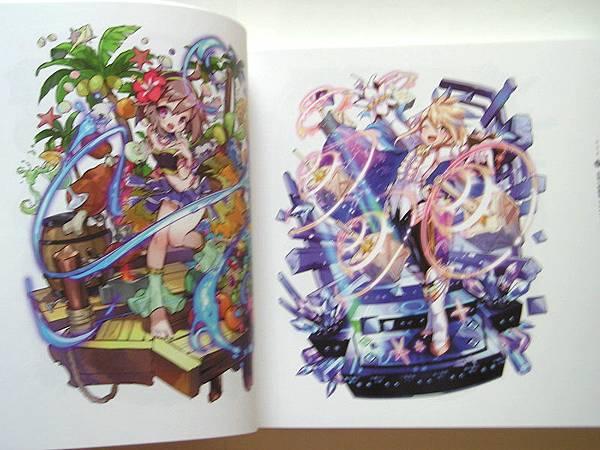 梅露可 第二畫集 2.JPG