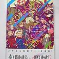 新世界樹的迷宮 封面.JPG