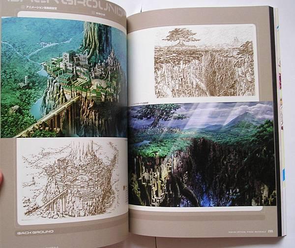 新世界樹的迷宮16.JPG