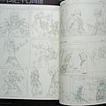 新世界樹的迷宮22.JPG
