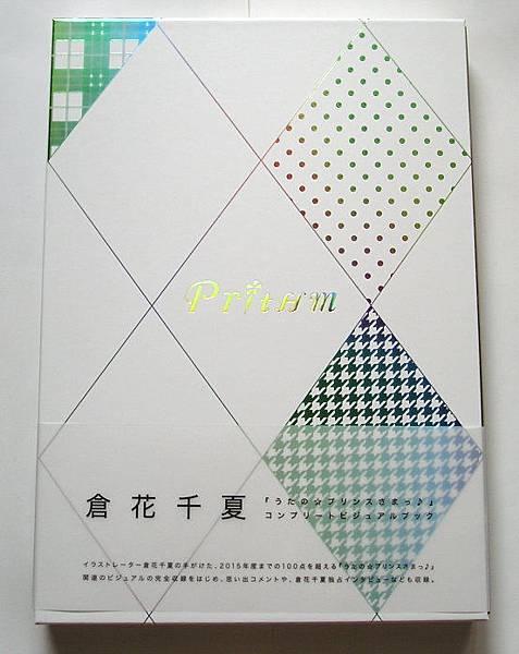 倉花千夏 畫集1.JPG