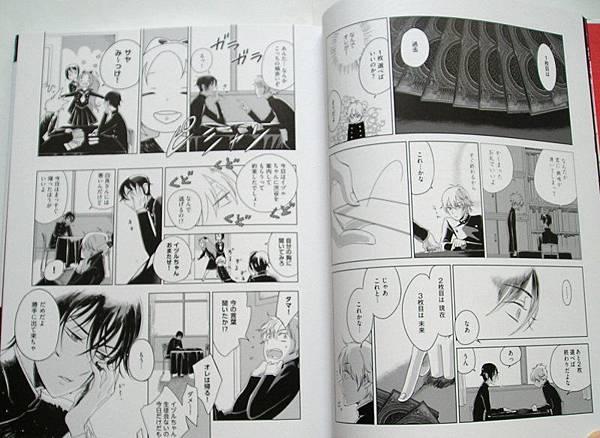 MAYA 畫集 2.JPG