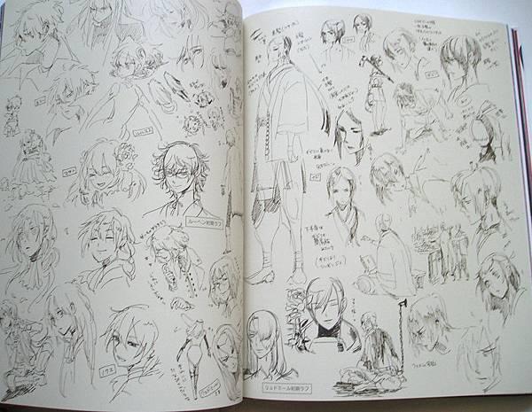 MAYA 畫集 11.JPG