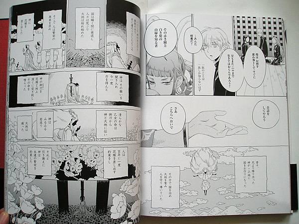 MAYA 畫集 12.JPG