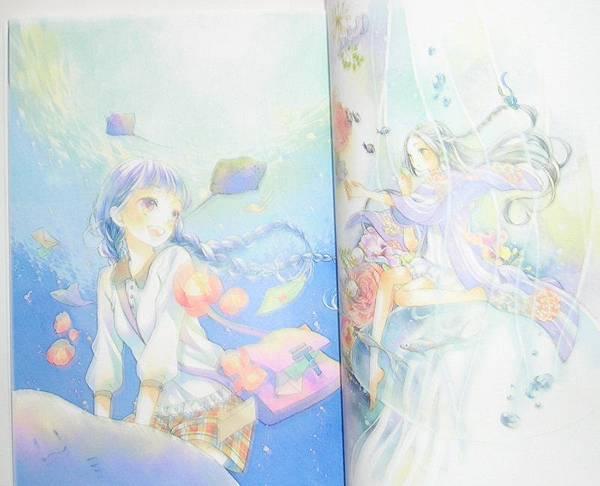 有風子 畫集 5.JPG