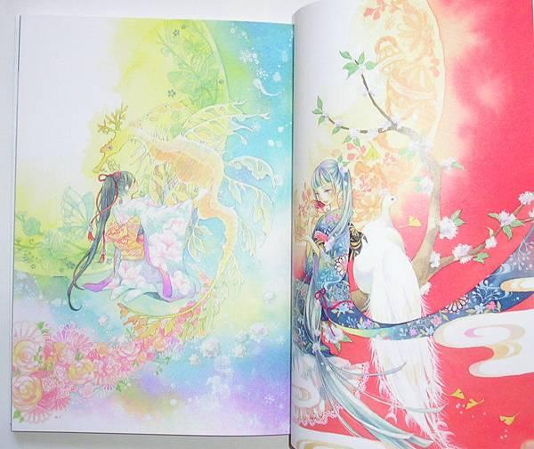 有風子 畫集 4.JPG