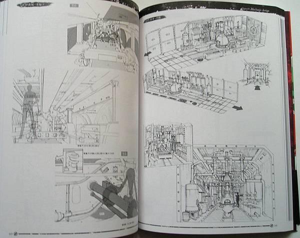 甲鐵城設定集 11.JPG
