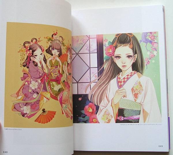 Matsuo Hiromi  5.JPG