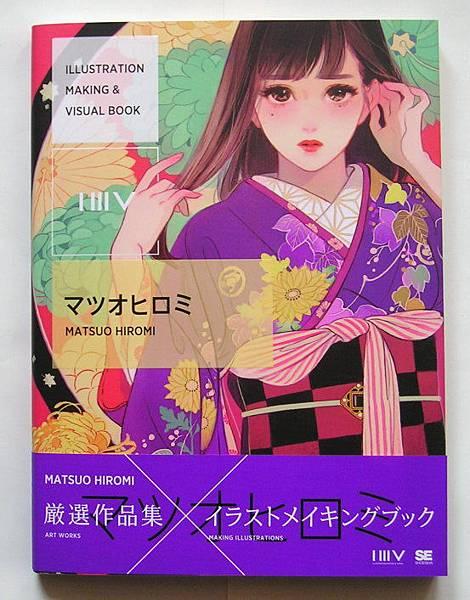 Matsuo Hiromi 封面.JPG