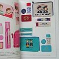 80年代少女商品 10.JPG