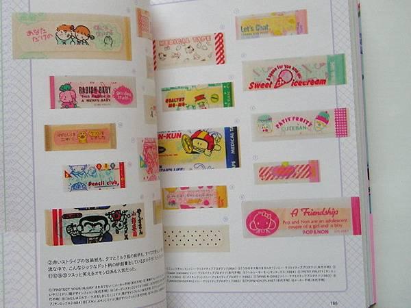 80年代少女商品 9.JPG