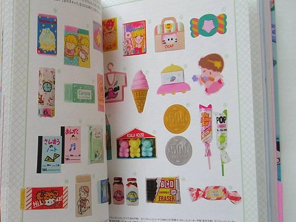80年代少女商品 11.JPG