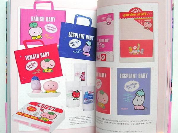 80年代少女商品 3.JPG