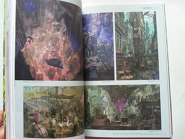 重力異想世界ARTBOOK  10.JPG