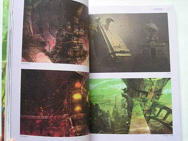 重力異想世界ARTBOOK  7.JPG