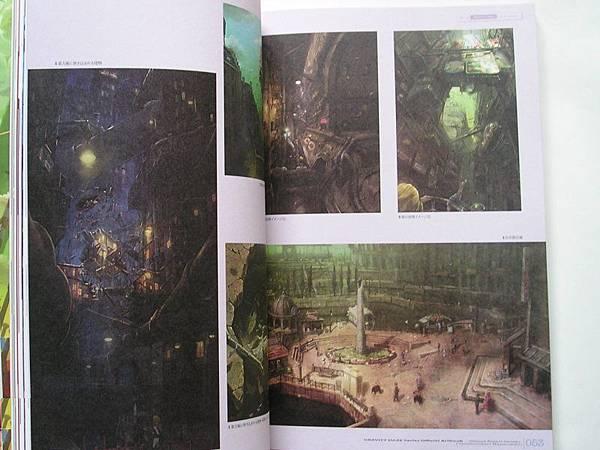 重力異想世界ARTBOOK  6.JPG