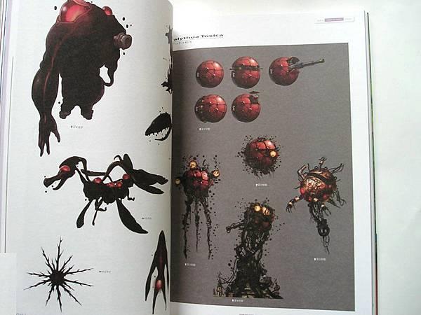 重力異想世界ARTBOOK  9.JPG