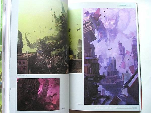 重力異想世界ARTBOOK  11.JPG