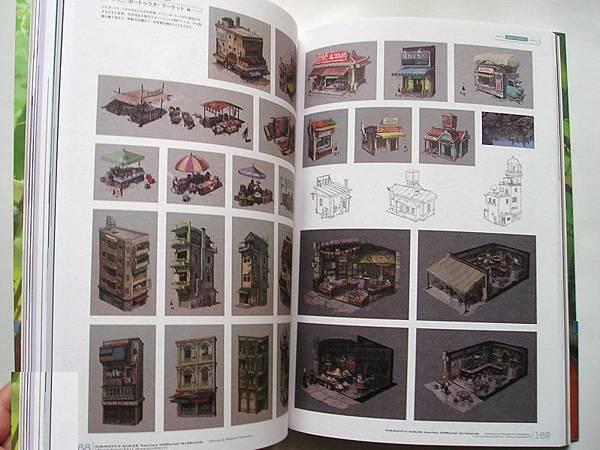 重力異想世界ARTBOOK  15.JPG