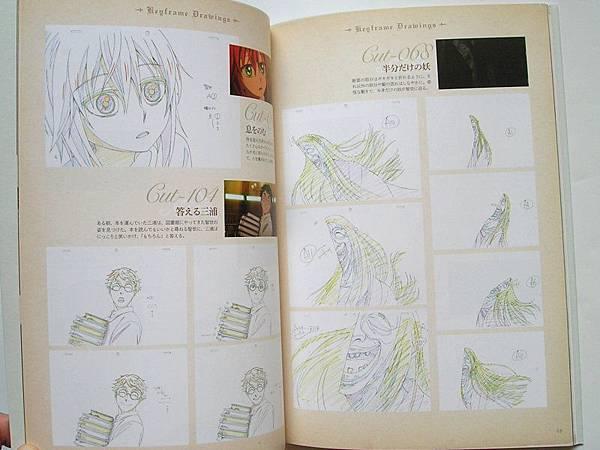 魔法使的嫁 中篇6 .JPG