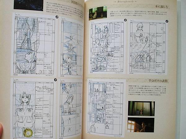 魔法使的嫁 中篇5 .JPG