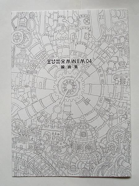 kemineko art work 4線稿集 .JPG