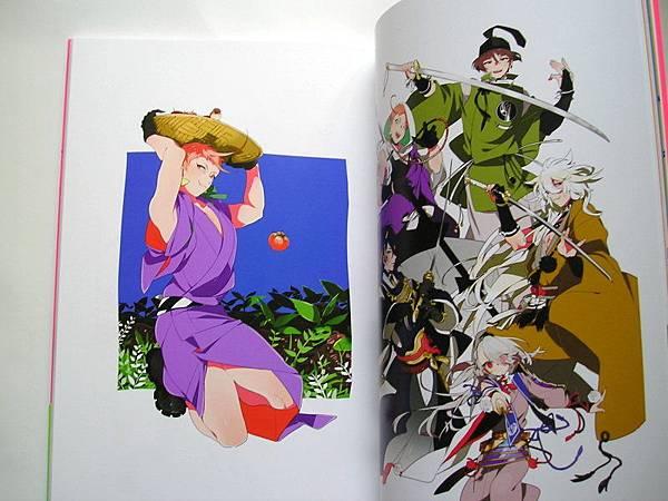 kinako 畫集 4.JPG