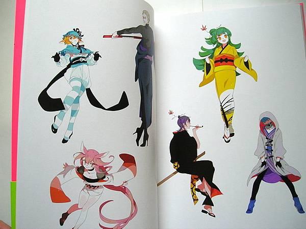 kinako 畫集 9.JPG