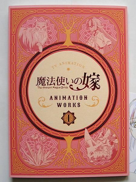 魔法使的嫁 動畫設定集1封面 .JPG