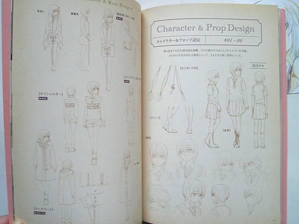 魔法使的嫁 動畫設定集1-8 .JPG