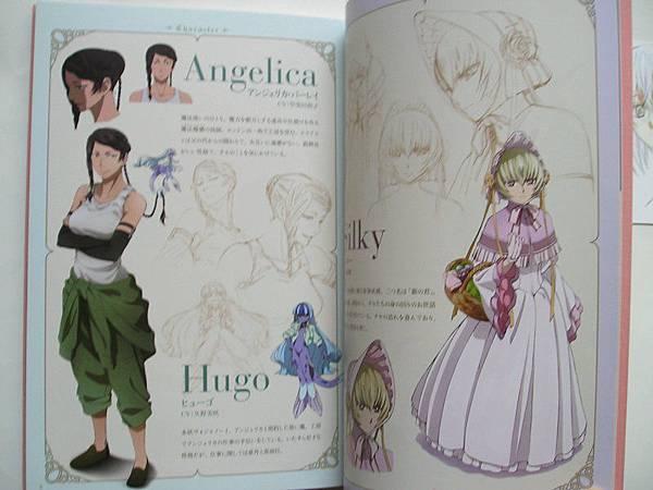 魔法使的嫁 動畫設定集1-1 .JPG