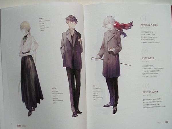 The Comedy 手冊2.JPG