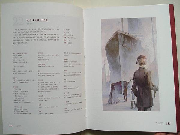 The Comedy 手冊3.JPG