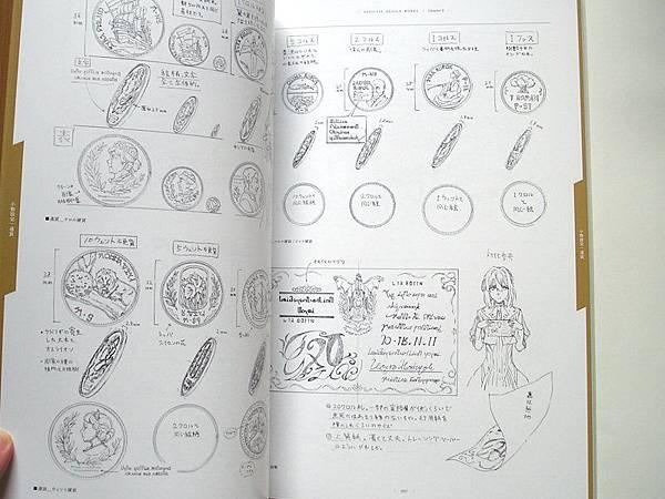 紫羅蘭永恆花園 公式設定集 7.JPG