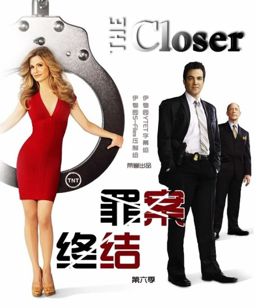 closer_S6.jpg