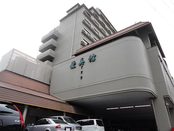 第三天同樣起個大早準備晨泡去,晨泡前先幫我們住宿的旅館「愛真館」拍張照