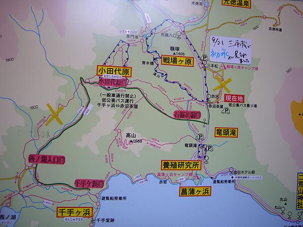 看了情報中心的地圖才發現我們之前根本走到反方向去了