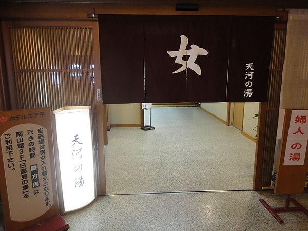 湯の杜 ホテル志戸平的溫泉採男女入替制,亦即男女湯池隔日會互換,大多數日本溫泉旅館都採用此種入浴法,以期讓遊客可以泡到所有湯池