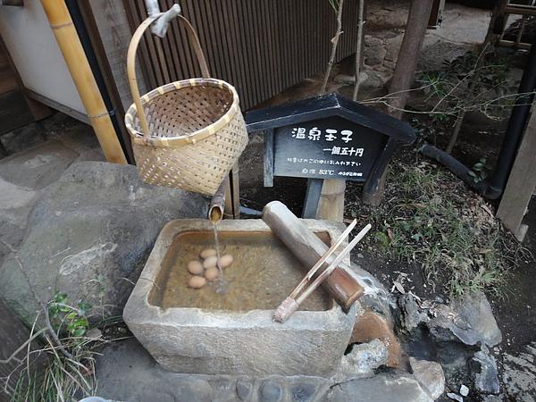 途中還有自助式的溫泉蛋,一顆只要50元日幣