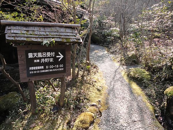 持溫泉手形到山みず木泡湯的遊客走的小徑,和宿泊者的路徑分開,讓我們充分感覺到隱私被尊重