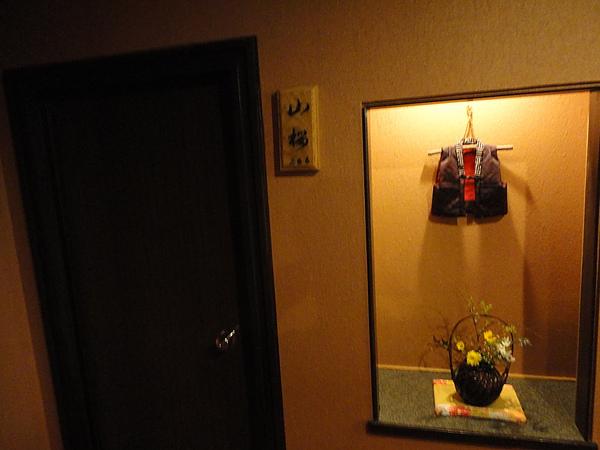 媽咪和大哥的房間是另一種設計,而且連房內裝潢也和我們的不一樣