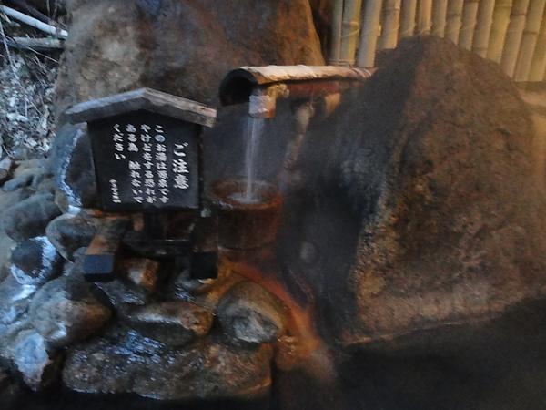 源頭處設有熱泉流出的警示牌,我特地試了一下溫度,果然非常燙