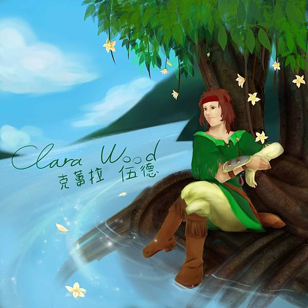 Clara_Wood8.jpg