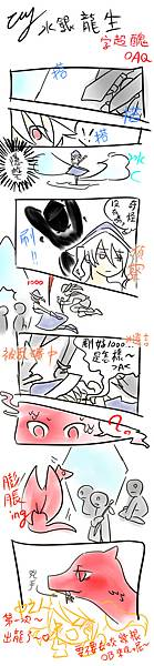 水銀生涯2.jpg